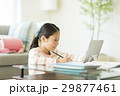 女の子 勉強 29877461