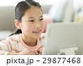 女の子 勉強 子供の写真 29877468