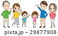 家族 親子 ファミリーのイラスト 29877908