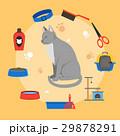 ねこ ネコ 猫のイラスト 29878291