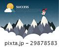 Illustration of entrepreneurship business concept 29878583