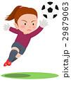 サッカー キーパー 女子 29879063