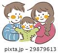 ベクター 家族 親子のイラスト 29879613