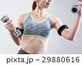 ウェイトトレーニング ダンベル フィットネスの写真 29880616