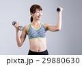 ウェイトトレーニング ダンベル フィットネスの写真 29880630