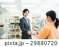 コンビニ ビジネスマン 買い物の写真 29880720