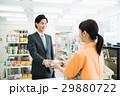 コンビニ ビジネスマン 買い物の写真 29880722