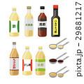 酢のセット【食材・シリーズ】 29881217