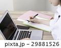 デスク パソコン デスクワークの写真 29881526