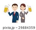 ビール 乾杯 飲み会のイラスト 29884359