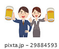 ビール 乾杯 飲み会のイラスト 29884593