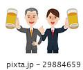 ビール 乾杯 ビジネスマンのイラスト 29884659