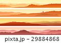 組み合わせ のぼり バナーのイラスト 29884868