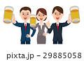ビジネスチーム 乾杯 29885058