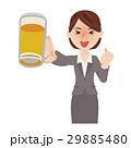 ビジネスウーマン ビール 29885480