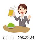 ビジネスウーマン ビール 29885484