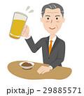 ビジネスマン ビール 29885571