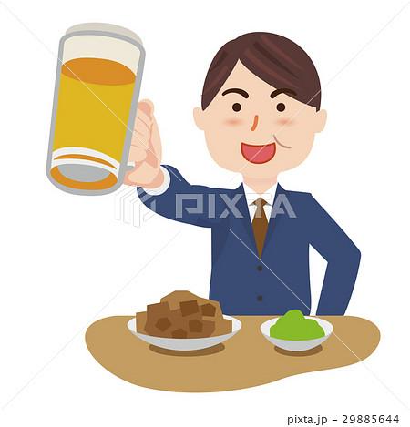 ビジネスマン ビール 29885644