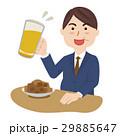 ビジネスマン ビール 29885647