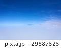 ボリビア ウユニ塩湖 青空の写真 29887525