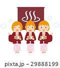 かわいい金髪外国人 女性3人 温泉旅行 29888199
