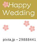 桜 ベクター 結婚のイラスト 29888441