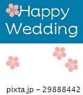 桜 ベクター 結婚のイラスト 29888442