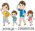 旅行する家族のイラスト 29889536