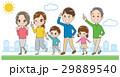 家族 三世代家族 散歩のイラスト 29889540