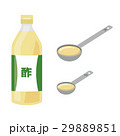 お酢【食材・シリーズ】 29889851