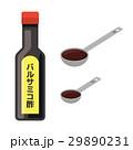 バルサミコ酢と計量スプーン【食材・シリーズ】 29890231
