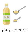 米酢【食材・シリーズ】 29890235
