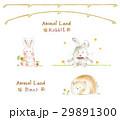 動物 水彩画 うさぎのイラスト 29891300