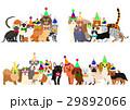 猫と小型犬のグループ パーティー 29892066