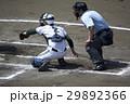高校野球 キャッチャー 29892366