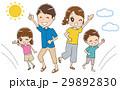家族 親子 ファミリーのイラスト 29892830