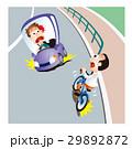 自転車 自動車 交通事故のイラスト 29892872