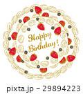 ケーキ デコレーション ホールケーキのイラスト 29894223