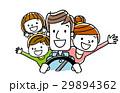 家族:運転・ドライブ 29894362