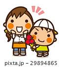 がっこうKids 母の日男子 29894865