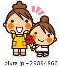 がっこうKids 母の日女子 29894866