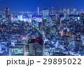 東京 都市風景 夜景の写真 29895022