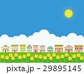 街並み 夏 向日葵 29895145