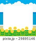 夏 向日葵 海 入道雲 飛行機 29895146