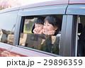 子供とファミリードライブ 29896359