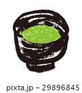 抹茶 茶道 茶碗のイラスト 29896845