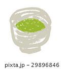 抹茶 茶道 茶碗のイラスト 29896846