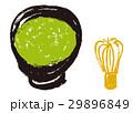 抹茶 茶道 茶碗のイラスト 29896849