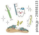 予防 虫歯 バイキンのイラスト 29898133