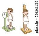 男の子 健康診断 子供のイラスト 29898139
